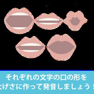 顔(≧◇≦)の筋トレ